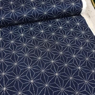 "Windham Fabrics ""Stars"" - indigo"
