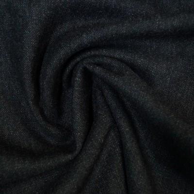Reststück 69cmx155cm - Woll-Mix anthrazit
