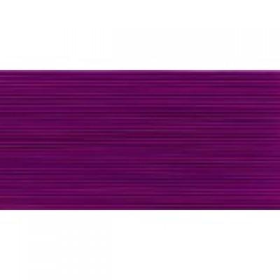Gütermann Quilting 200m - Farbe 3832 lila