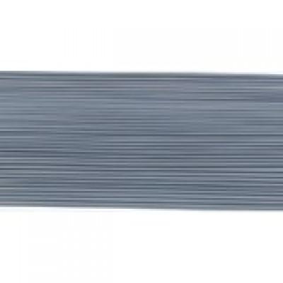 Gütermann Quilting 200m - Farbe 6716 graublau